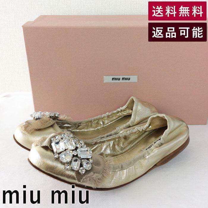 【中古】ミュウミュウMIUMIU靴バレエゴールドローヒール B1130F001-D0109