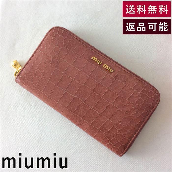 【中古】ミュウミュウ MIUMIU 財布 ピンク ラウンド 長財布 C0530F004-D0109