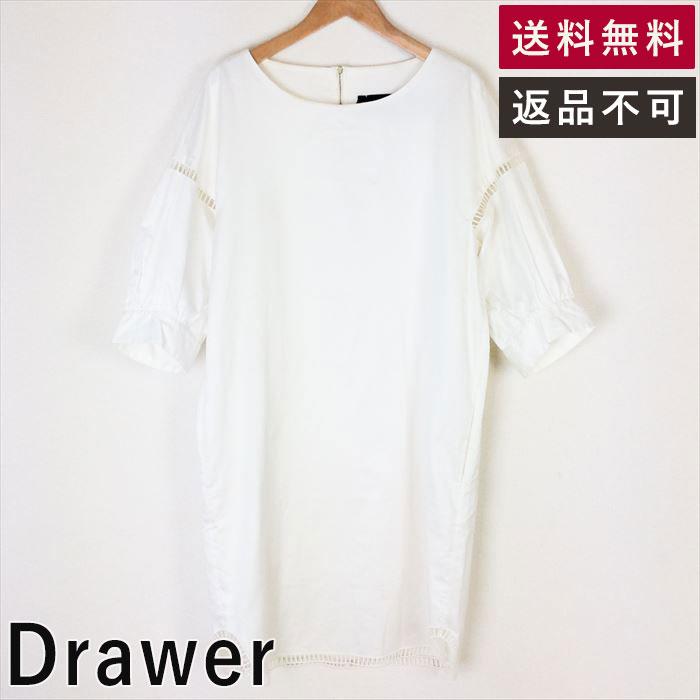 【中古】ドゥロワー Drawer ホワイトドレス ワンピース レース バルーンスリーブ C0917S002-D0115