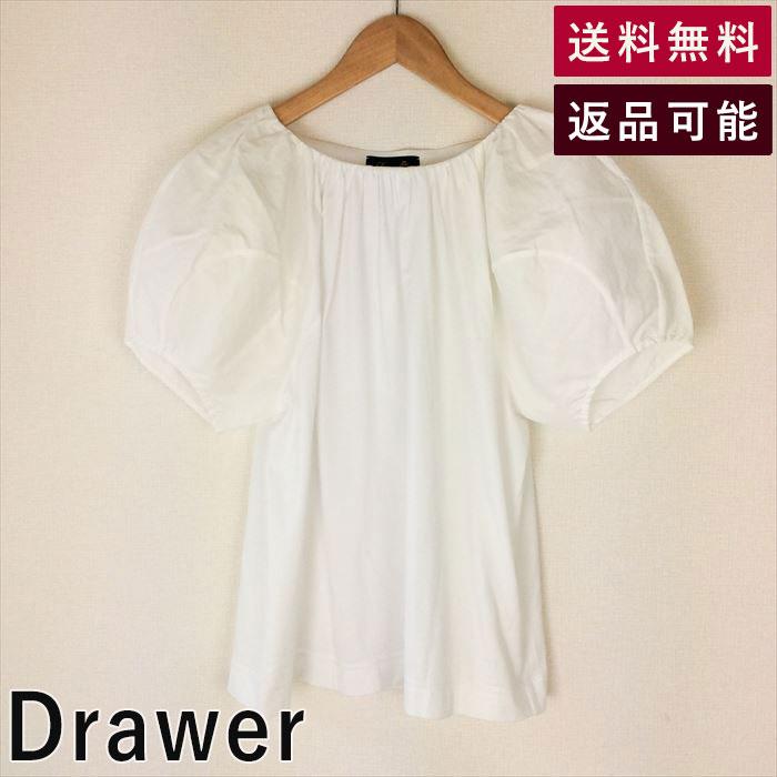 【中古】ドゥロワー Drawer カットソー 立体パフスリーブ 白 薄手 C1003S009-D0210