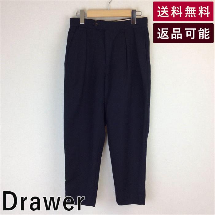 【中古】ドゥロワー Drawer パンツ ネイビー 2タックパンツ ドロワー 紺 D0204M017-D0217