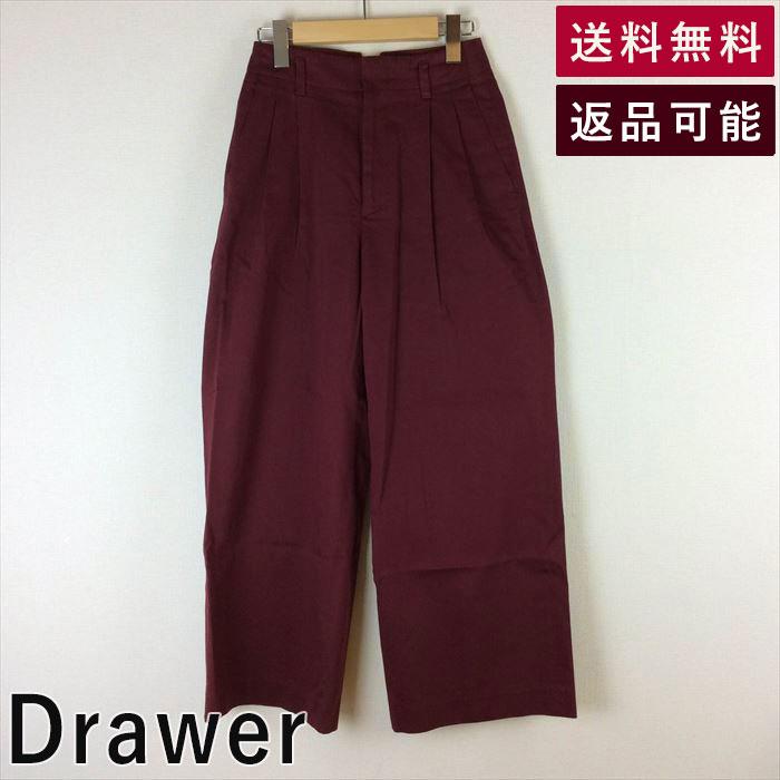 【中古】ドゥロワー Drawer パンツ ボルドー ワイド ストレート B0222A002-D0304