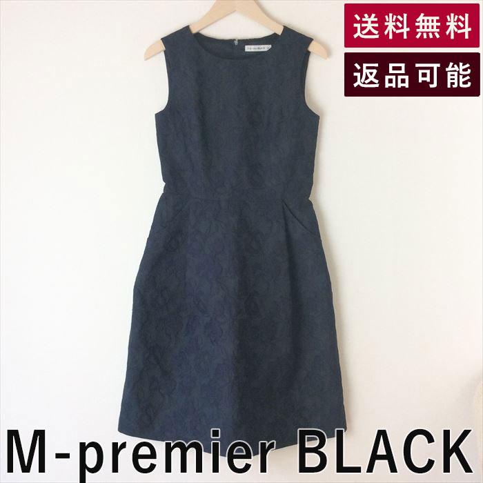 【中古】エムプルミエブラック M-premier Black ジャガード織ドレス サイズ36 ネイビー 結婚式・二次会 D0220Y001-D0309