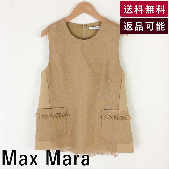 【中古】マックスマーラ MAX MARA ノースリーブブラウス サイズS キャメル フリンジ付き 20171220T009-D0311