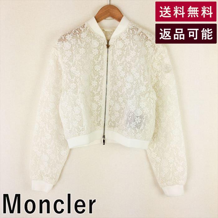 【中古】モンクレール Moncler レースブルゾン サイズ00 ガムルージュライン 美品 B0828I006-D0311