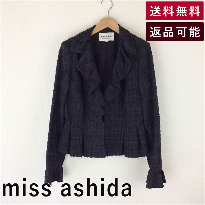 【中古】ミスアシダ miss ashida セットアップ チェック柄 ジャケット フリル セット D0224S028-D0311