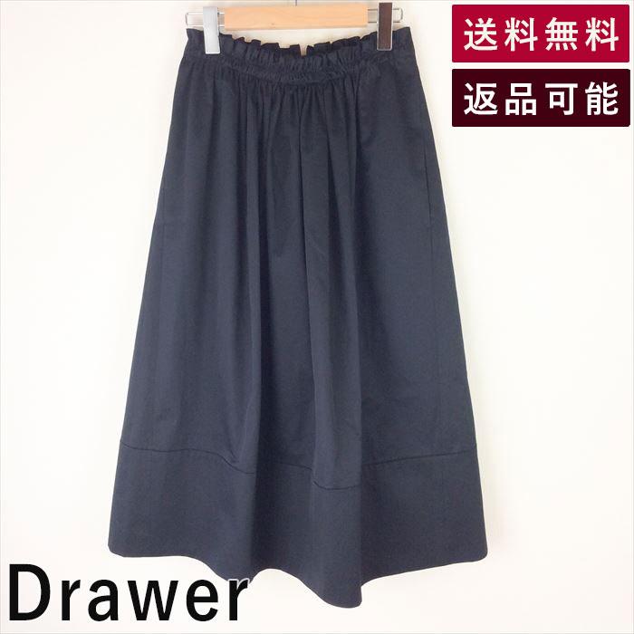 【中古】ドゥロワー Drawer スカート ネイビー サイズ36 ロング フレアスカート D0325I009-D0402