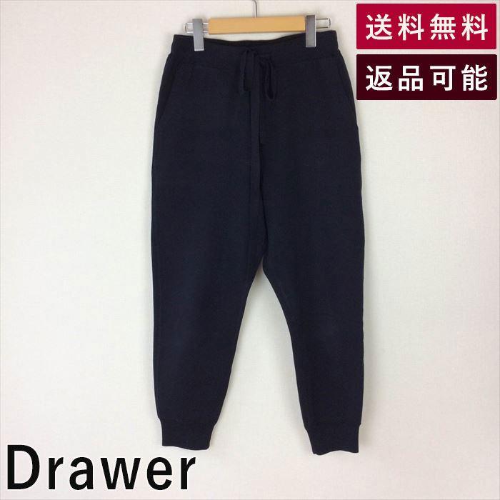 【中古】ドゥロワー Drawer 裾リブパンツ ネイビー トレーナー スゥエット 紺 D0323T002-D0409