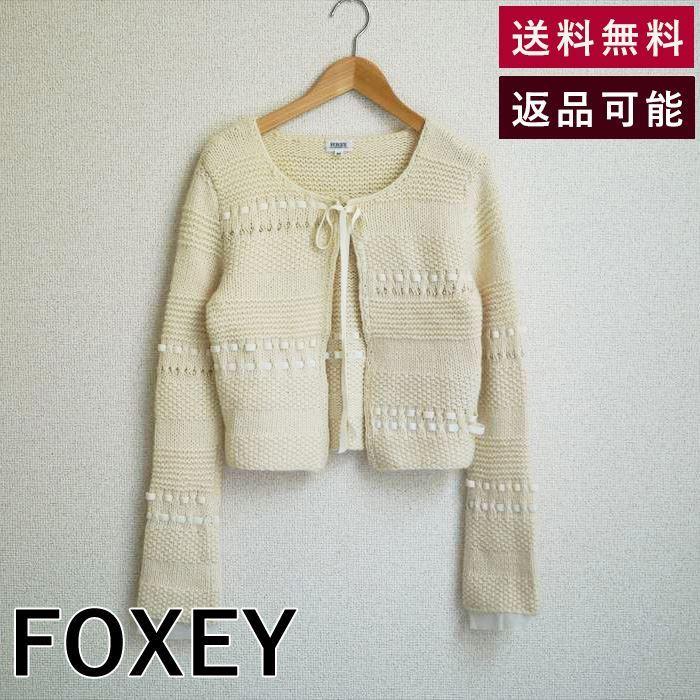 【中古】フォクシー FOXEY カーディガン 白 ニット リボン ベスト D0323T016-D0415
