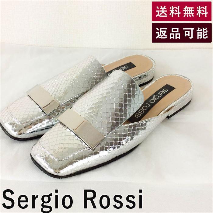 【中古】セルジオロッシ Sergio Rossi 靴 サイズ36・1/2 シルバー フラット D0615I002-D0624