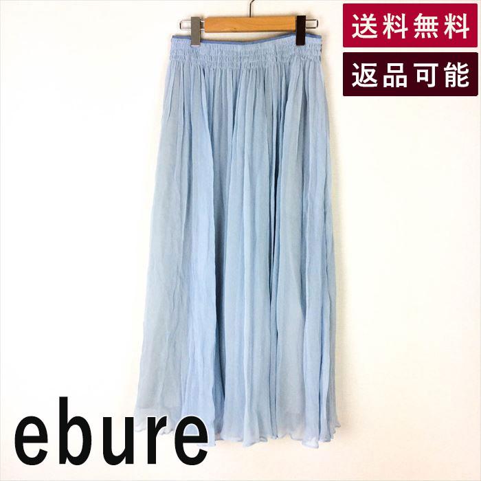 【中古】エブール ebure スカート 水色 シアープリーツスカート 水色 ロングスカート D0817H019-D0925