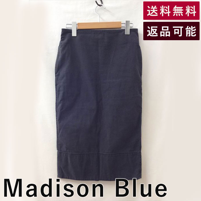 Madison Blue madison blues cart tight knee-length slit | The lady's longish  long shot medium fashion pretty simple handle mix-and-match that is cool