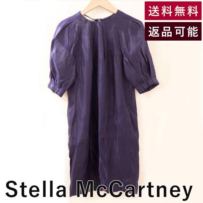 【中古】Stella McCartney スラテ マッカートニー ドレス パープルネイビー 五分袖 キャザー ワンピ  きれいめ カジュアル シンプル ナチュラル 20代 30代 オフィス お出かけ デート アラフォー レディース きれいめ インスタ映え 女子力 インスタ 重ね着 リゾート お出かけ