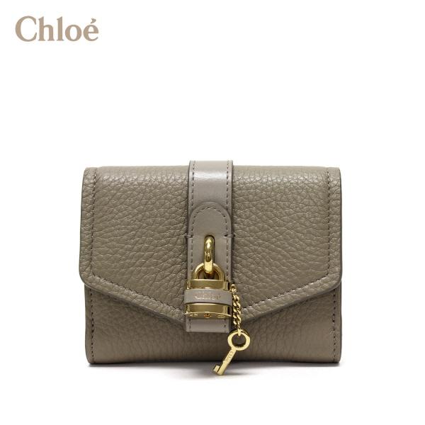 【2020-21AW】クロエ ABY パドロック付き 三つ折り財布【Motty Grey グレー】CHC19WP311 B71 23W/Chloe/l-wallet