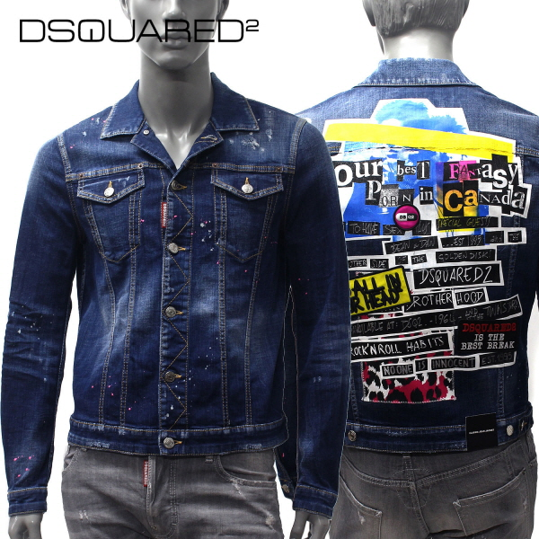 【2019SS】ディースクエアード CLASSIC JEAN JACKET Gジャン デニムジャケット【ブルー】AM0883 S30342 470/DSQUARED2/m-outer