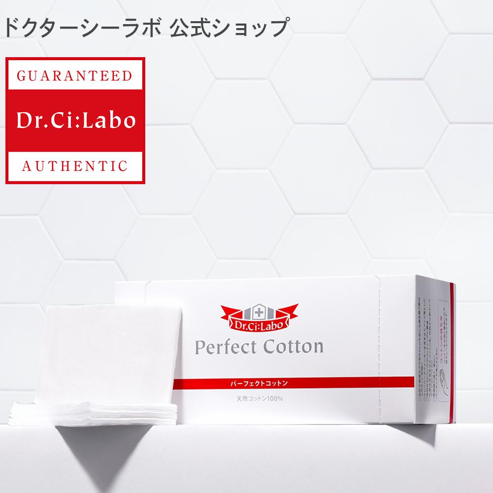 実物 肌が敏感な方や赤ちゃんにもご使用いただける オンラインショップ 高級純綿100%の天然コットン 公式ドクターシーラボ Dr.Ci:Labo パーフェクトコットン シーラボ ドクターシーラボ コットン 天然 敏感肌 マスク 100% 拭き取り 高級 天然コットン 乾燥肌 パック ふき取り