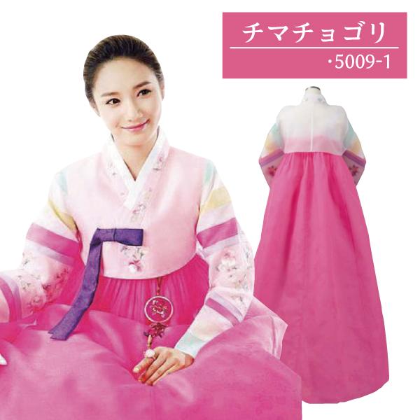 チマチョゴリ 韓国 民族衣装 送料無料 薄ピンク × 濃ピンク 5009-1 P20Aug16●