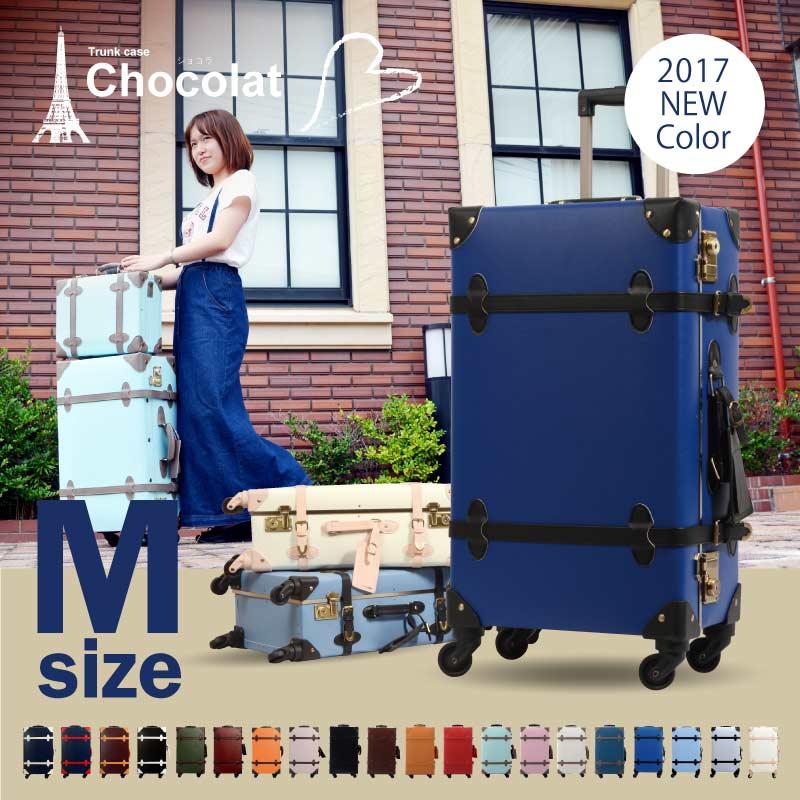 【P5倍!19日9:59まで】キャリーケース かわいい 中型 Mサイズ トランクケース スーツケース ショコラ 【送料無料】 10P03Dec16