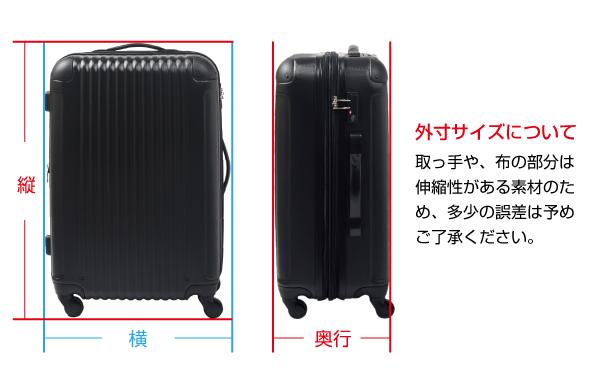 운반 케이스 귀여운 여행 가방 여행 용품 경량 사이즈 FK1212-1 L 05P19Jun15
