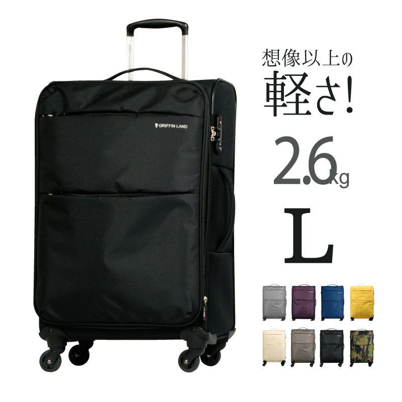 8abd306b774e8 Soft carry bag soft carry case carrying bag suitcase large travel bag L  size capacity up TSA business dress 10P03Sep16