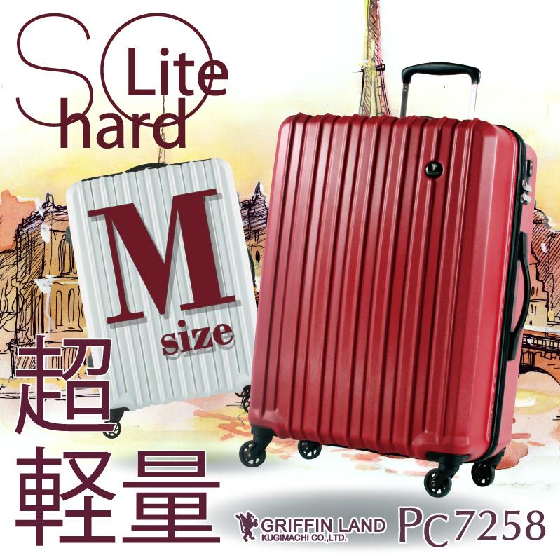 作为旅行箱飞翔距离情况可爱的提包PC7258 M尺寸中型尺寸4-7天用而最合适的旅行包拉链拉链硬件情况GRIFFIN LAND(格里芬大地)