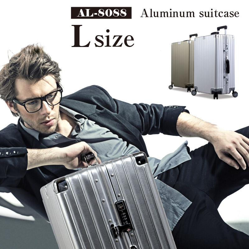 【送料無料・あす楽対応・1年間保証】アルミスーツケース 大型サイズ スーツケース キャリーケース キャリーバッグ 旅行用品 旅行かばん