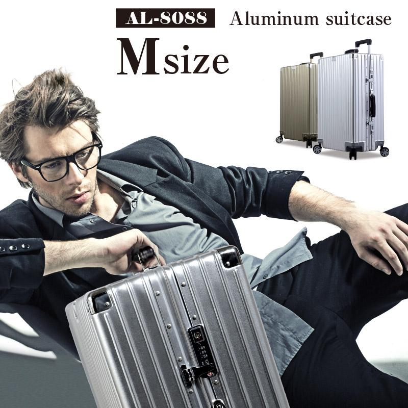 【送料無料・あす楽対応・1年間保証】アルミスーツケース 中型サイズ スーツケース キャリーケース キャリーバッグ 旅行用品 旅行かばん