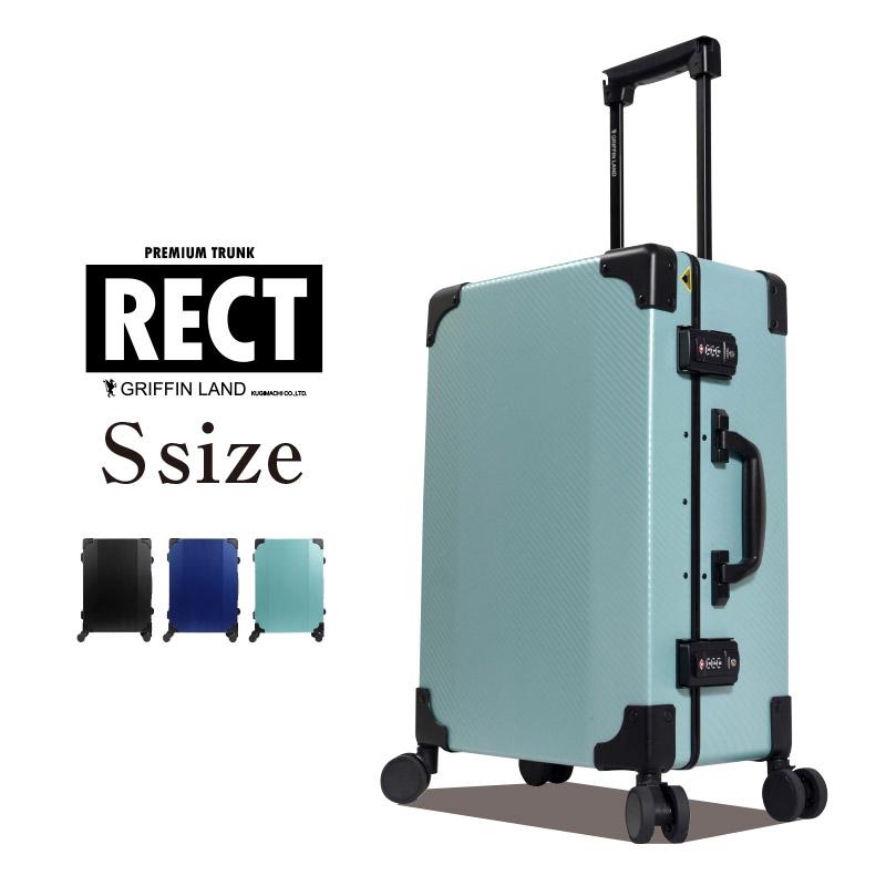 トランクケース RECT Sサイズ 小型 キャリーケース スーツケース ダブルキャスター USBポート 旅行かばん PVC加工 修学旅行 旅行 トランク 女子旅 トラベルグッズ キャリーバッグ 海外 国内 旅行 5%還元 かわいい