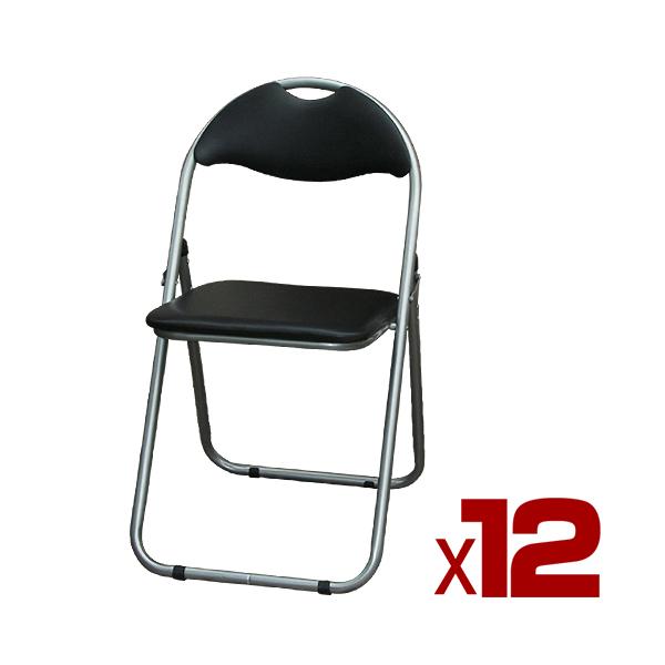 パイプ椅子 折り畳み 12脚セット 椅子