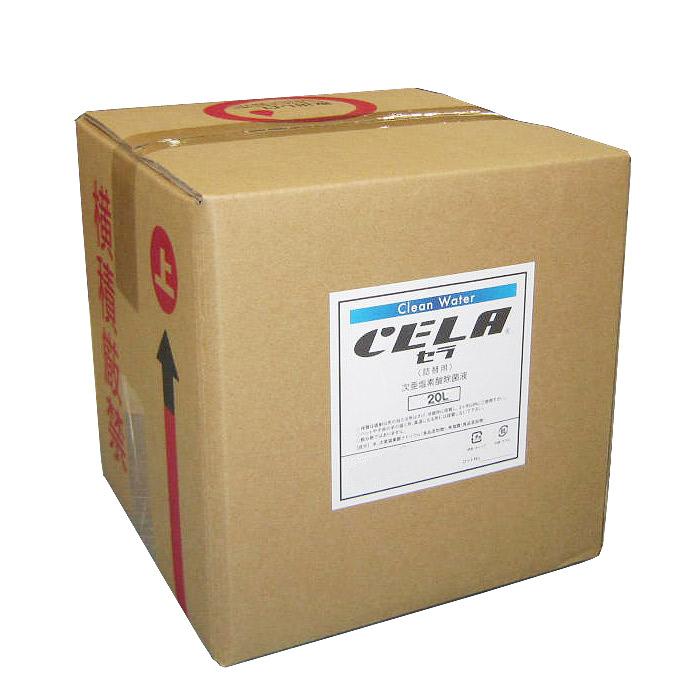 【即納】次亜塩素酸水 20L コック付き セラ 詰替え 弱酸性 除菌 cela 詰め替え CELA 花粉 花粉症対策にも