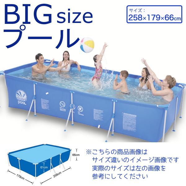 プール ジャンボファミリープール ビッグプール 家庭用プール 水遊び