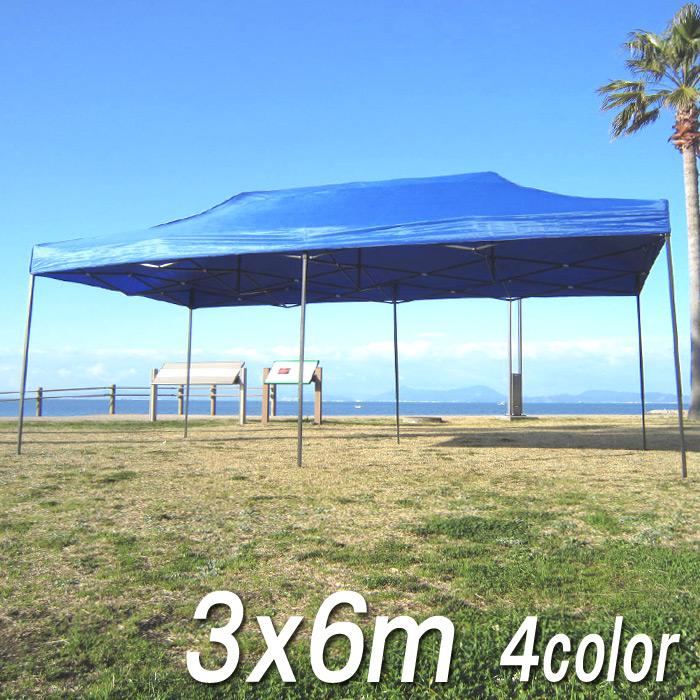 タープテント 3mx6m 大型テント 日除け 頑丈フレーム 防水加工 少年野球 サッカー イベント テント 祭 屋台 フリーマーケット