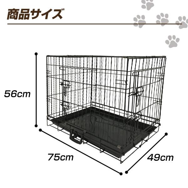 ペットケージ ペットサークル Lサイズ 犬小屋 扉付き 折りたたみ ペット 小・中型犬用 ゲージ イヌ いぬ 室内 屋内