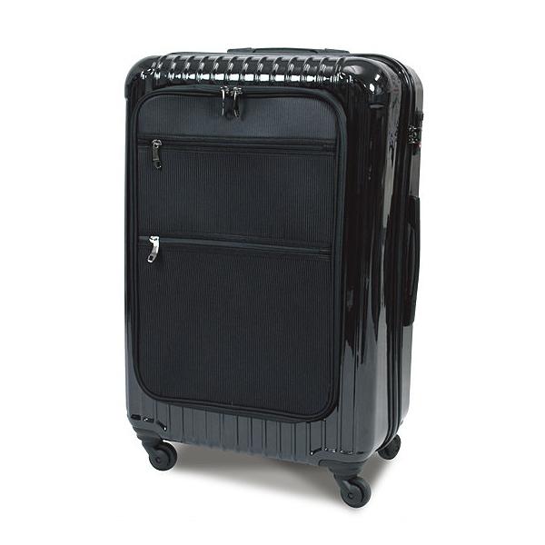 スーツケース LMサイズ 4~7泊用 63L TSAロック 4輪スムーズ走行