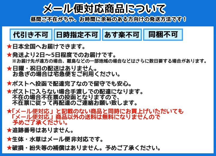 メール便対応 テトラ パイプセット AT-20用 75745 【AT-20用・パイプセット】 同梱・代引・日時指定不可