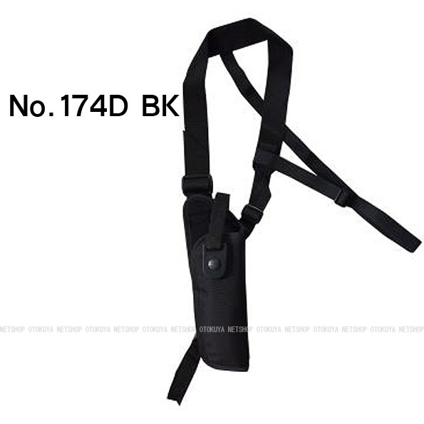ハイパーホルスターシリーズ No.174D 送料無料新品 BK ホルスター ショルダー イーストA セール特価