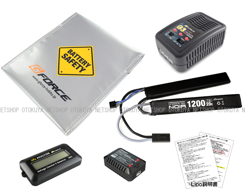 Lipoバッテリー 豪華な ギフト SOPMODバッテリー対応型 フルセット 電動ガン用 リポバッテリー