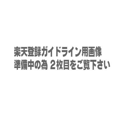 ハイサイクル電動ガン MP5K HC【東京マルイ】【電動ガン】【18才以上用】