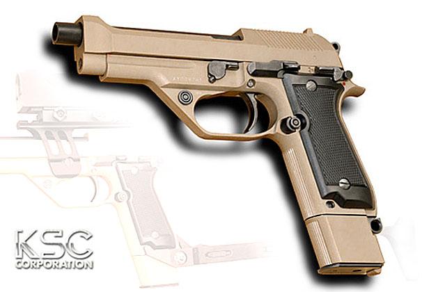 ガスブローバック M93R デザート スパルタン【KSC】【ガスガン】【18才以上用】