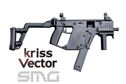 Kriss vector SMG
