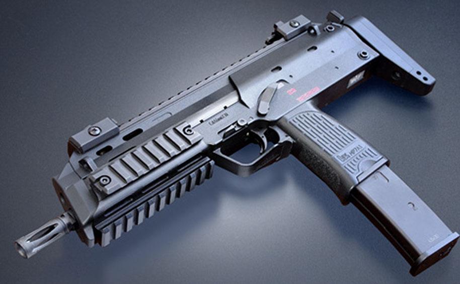 限定発売 ガスブローバック MP7A1 タクティカル【KSC】【ガスガン】【18才以上用】