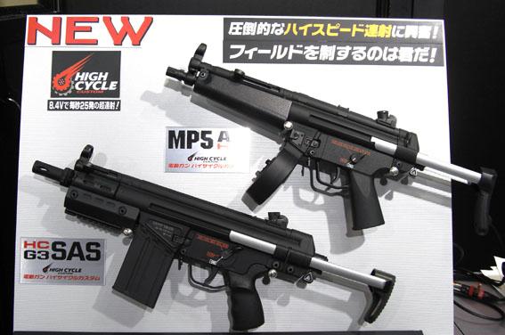 High-cycle electric gun G3 SAS HC