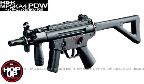 スタンダード電動ガンヘッケラー&コックH&K MP5K A4 PDW【東京マルイ】【電動ガン】【18才以上用】
