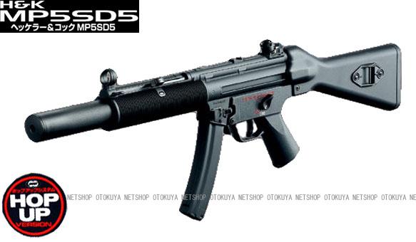 スタンダード電動ガンヘッケラー&コックH&K MP5 SD5【東京マルイ】【電動ガン】【18才以上用】