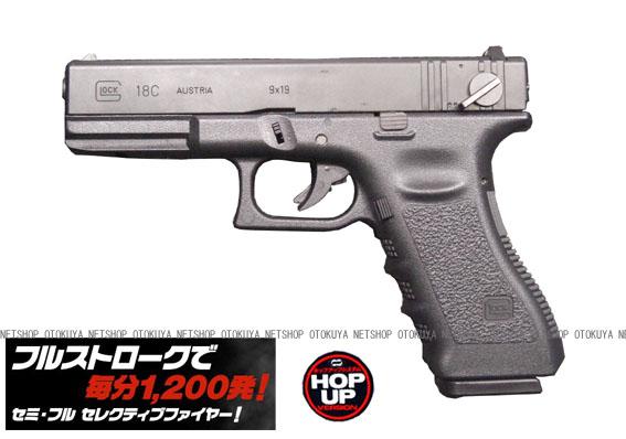Full Auto gas blowback Glock 18 C (G18C)