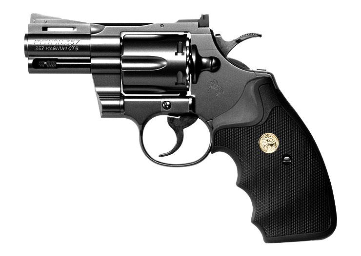 NEW Colt Python 357 Magnum 2 5 inch (black)