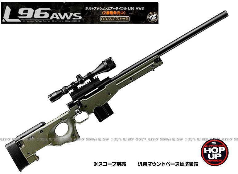 ボルトアクションライフル L96AWS ODストック【東京マルイ】【エアガン】【18才以上用】