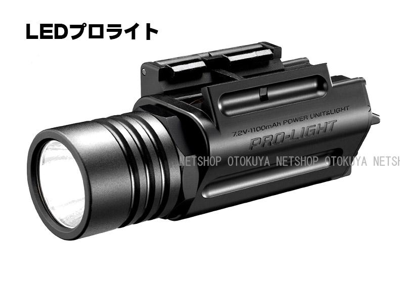 LEDプロライト ブラック【東京マルイ】【ガスガン 電動ガン】