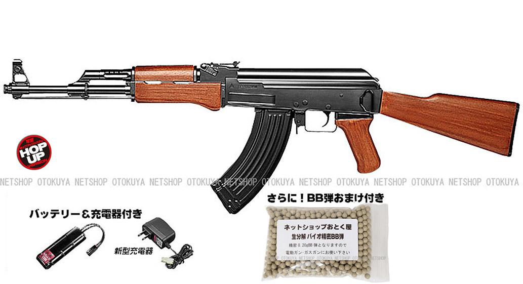 ■フルセット■ スタンダード電動ガン AK47 (バッテリー・新型充電器・おまけBB弾付き)【東京マルイ】【電動ガン】【18才以上用】