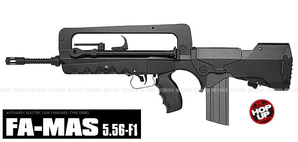 スタンダード電動ガン FA-MAS ファマス 5.56mm-F1【東京マルイ】【電動ガン】【18才以上用】